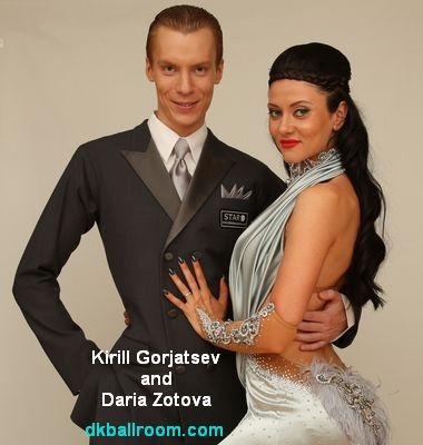 Kirill Gorjatsev and Daria Zotova